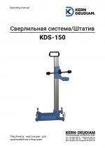 Bedienungsanleitung Bohrständer KDS150