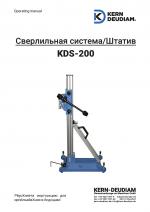 Bedienungsanleitung Bohrständer KDS200