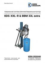 Bedienungsanleitung KDS XXL R BBM 33l extra, Ersatzteile